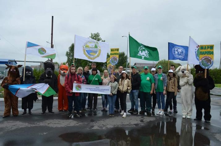 Марш в поддержку природоохранных территорий. Фото Н. Сафиной