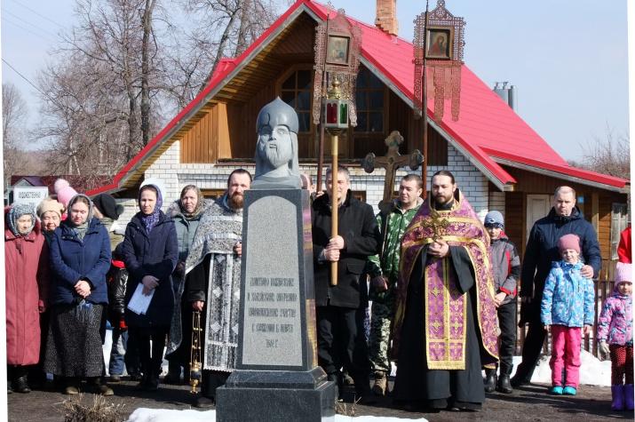 Мероприятия, посвященные сражению ополченцев у села Холуй 6 марта 1609 года,
