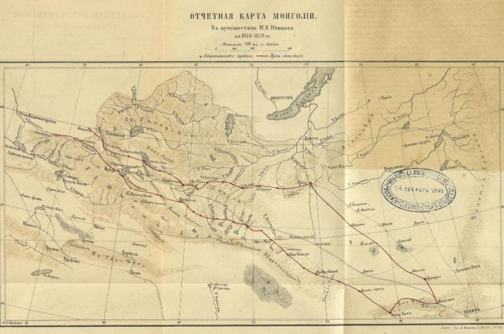 Отчетная карта Монголии к путешествию М.В. Певцова в 1878-1879 гг.