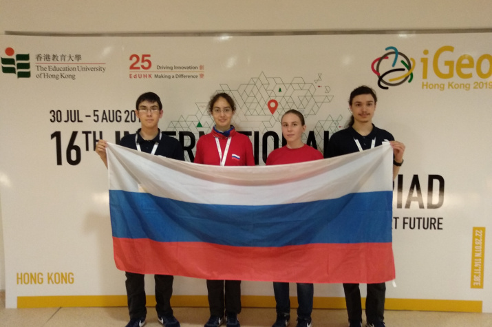Фото предоставлено участникам олимпиады