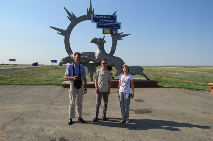 Участники экспедиции в Республике Калмыкия. Слева направо: В.П. Петрищев, Ю.А. Падалко, П.А. Косых