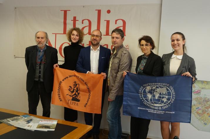 Главный офис итальянской организации ITALIA NOSTRA Onlus - Представители Italia Nostra, комиссии этнографии, антропологии и археологии МГО РГО и археологического общества ТЕРРА