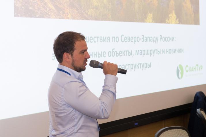 Фото: Алексей Михайлов