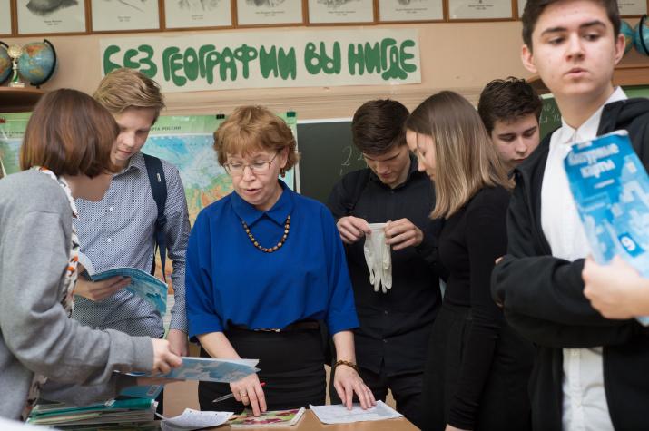 Как сдать ОГЭ по географии. Фото: Екатерина Рудзянская