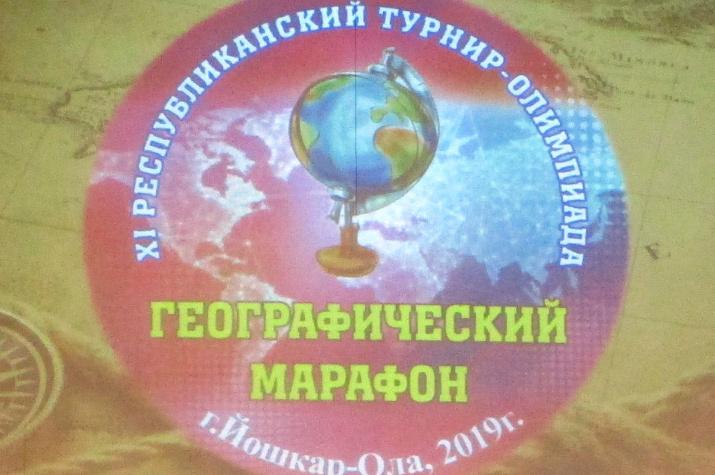 Эмблема турнира