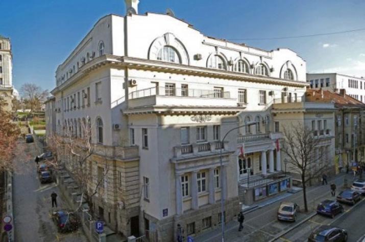 Фото предоставлено Центром Русского географического общества в Сербии
