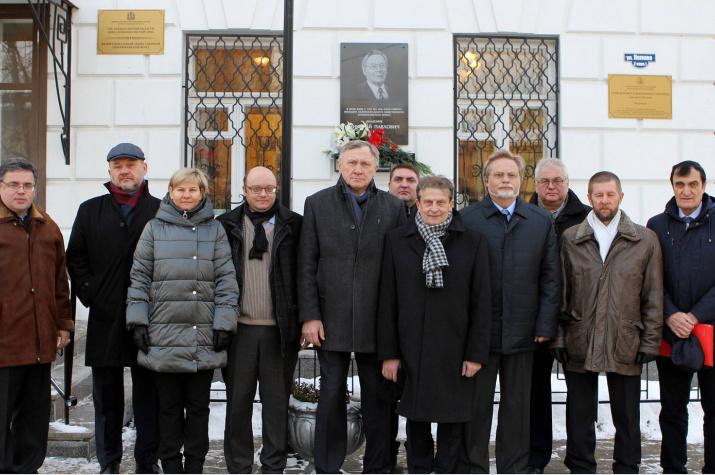 Участники XLVIII Ломоносовских чтений. Фото: Минобрнауки Архангельской области