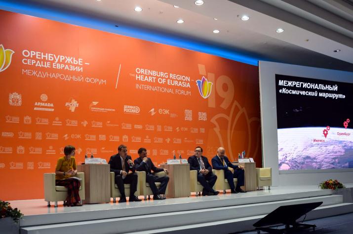 Российско-Казахстанская дискуссионная площадка на Форуме