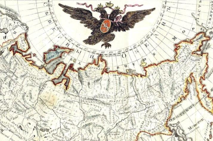 Фрагмент карты Российской империи, 1792 г. Фото с Геопортала РГО
