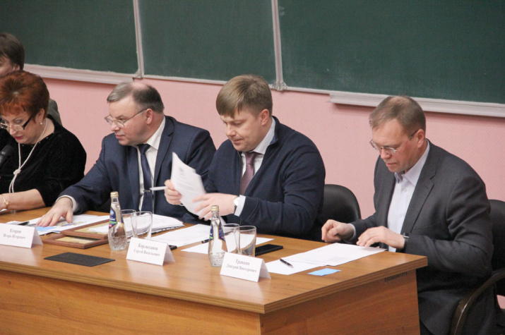 Отчетно-выборное Общее собрание Ульяновского отделения РГО
