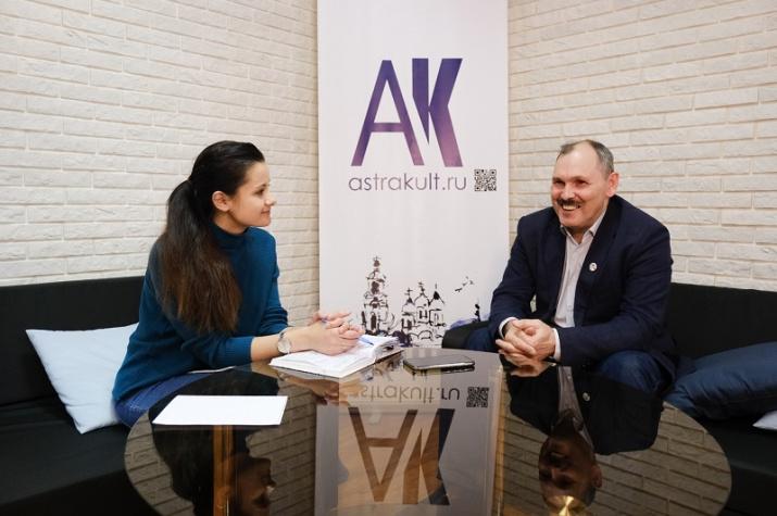 Интервью АК