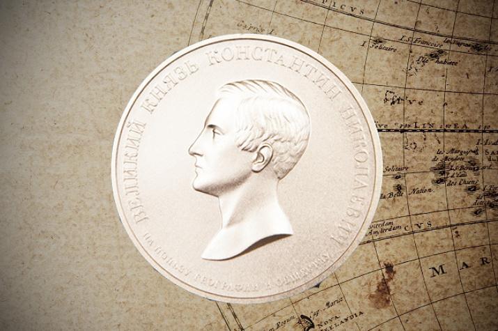 Константиновская медаль РГО