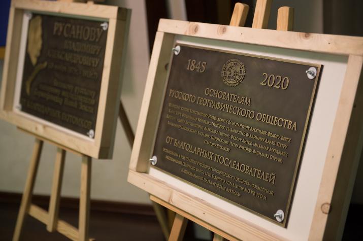 Памятные знаки. Фото: пресс-служба РГО