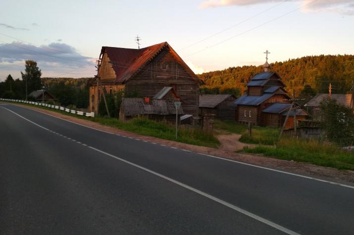 Село Винницы. Фото предоставлено участниками экспедиции
