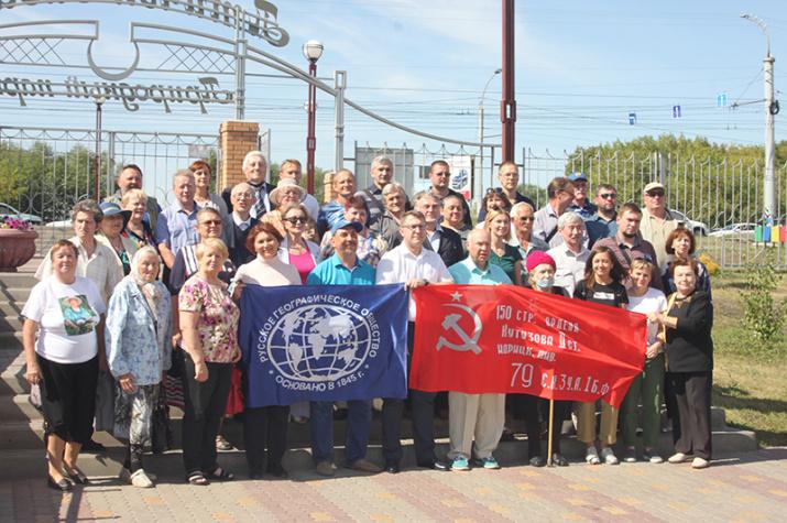 Участники Общего собрания Омского отделения РГО