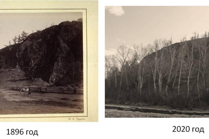 Рис. 4. Сравнение фото из фотоальбома Чарушина Н.А. «Виды Забайкалья» с современным.