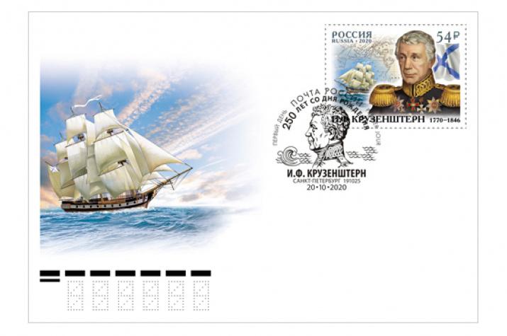 Изображение с сайта rusmarka.ru