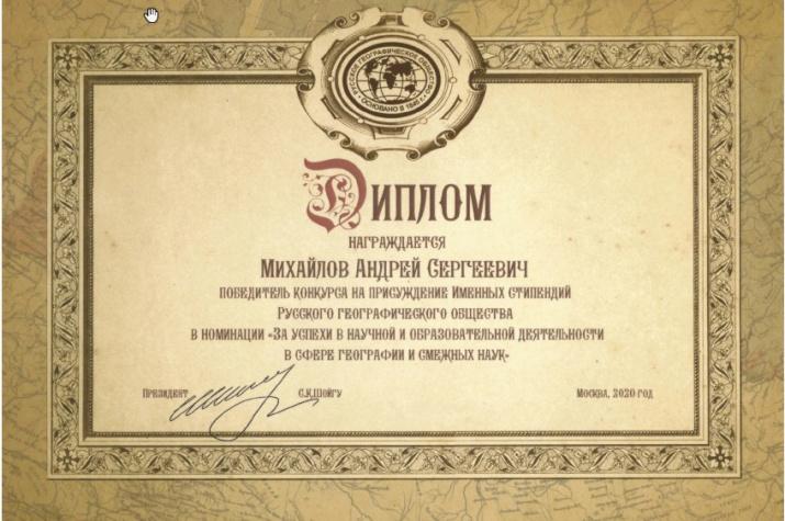 Калининградский бизнес в среднем должен банкам по 185 тыс. руб.