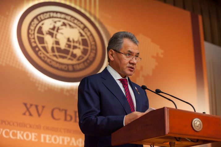 Президент РГО Сергей Шойгу. Фото: пресс-служба РГО