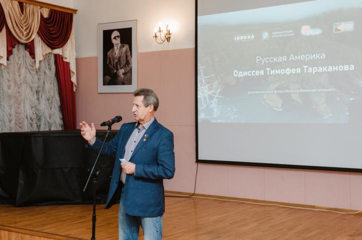 Михаил Малахов представляет фильм