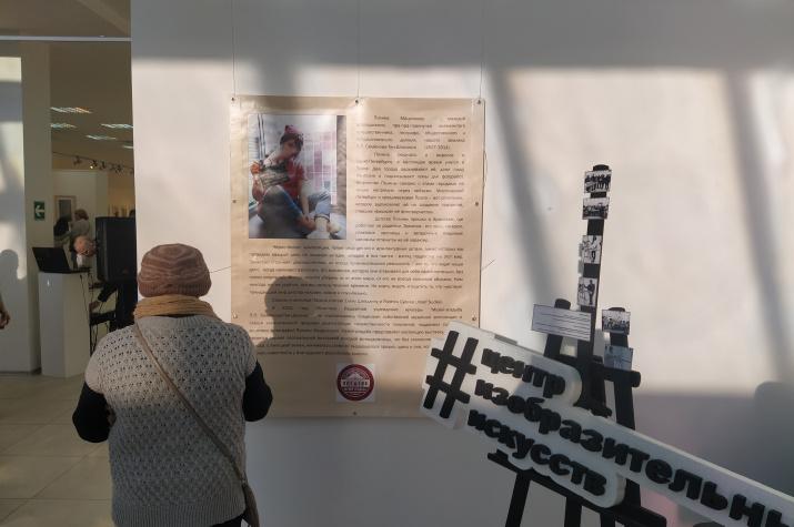 Выставка Полины Маценковой пра-пра-правнучки П. П. Семёнова-Тян-Шанского