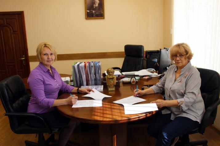 Липецкое областное отделение Всероссийской общественной организацией «Русское географическое общество» и ЛГПУ имени П.П. Семенова-Тян-Шанского подписали соглашение о сотрудничестве