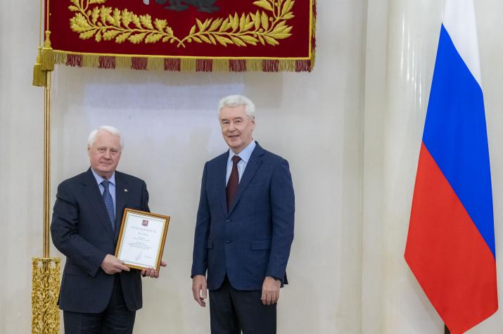 Фото: пресс-служба мэрии Москвы