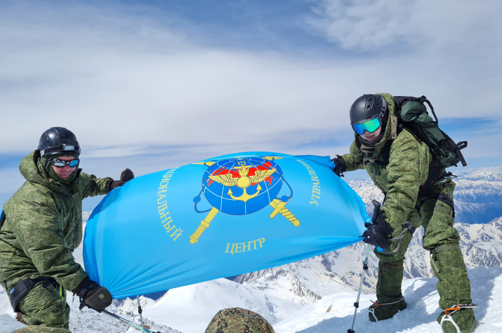 Флаг Национального центра управления обороной РФ на высшей точке Европы. Фото из архива участников экспедиции