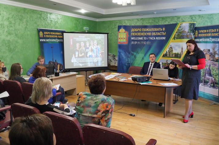 Фото: пресс-служба Пензенского областного отделения РГО