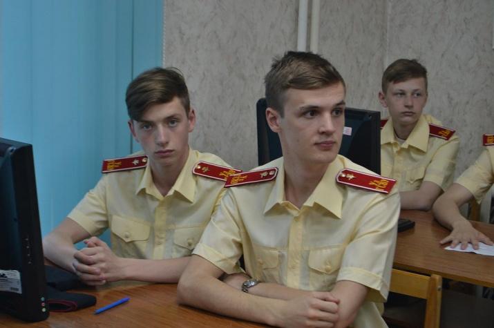 "Телемост дружбы ""Ульяновск-Антарктида"""