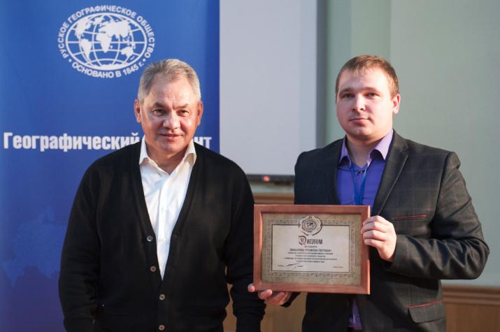 Фото пресс-службы РГО