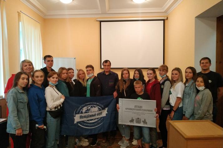 Пензенское МК РГО в гостях в Оренбурге
