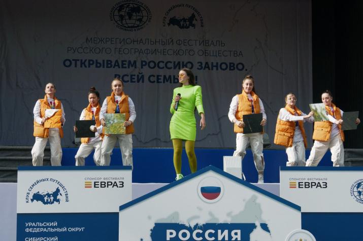 Фото: медиаслужба Свердловского областного отделения РГО