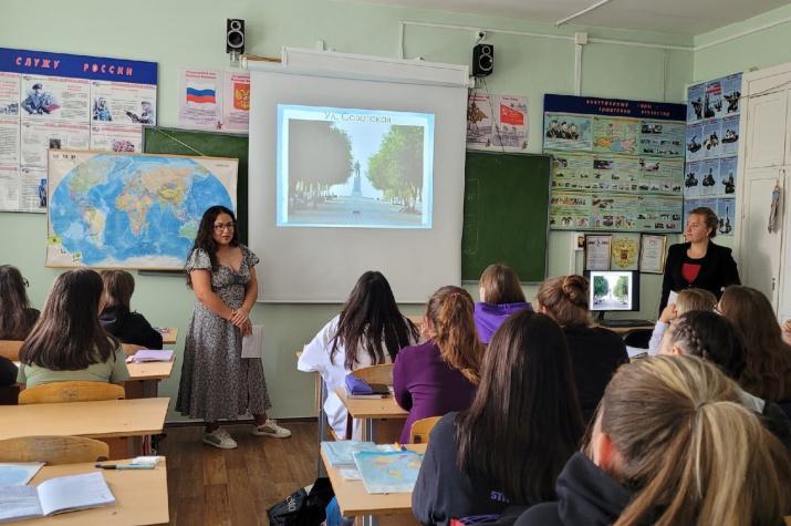 Интерактивная экскурсия для студентов