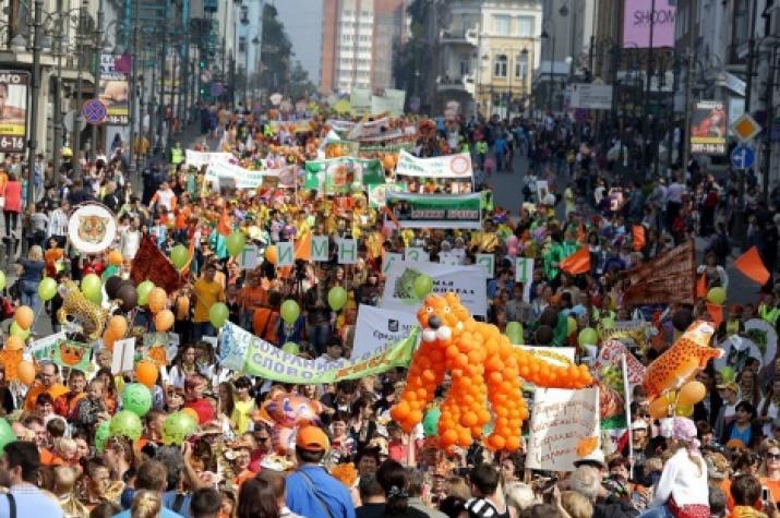 Parade in Vladivostok in honor of Day of the tiger