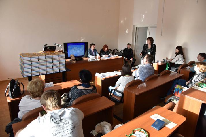 Организационное собрание Новороссийского местного отделения Краснодарского регионального отделения Русского географического общества