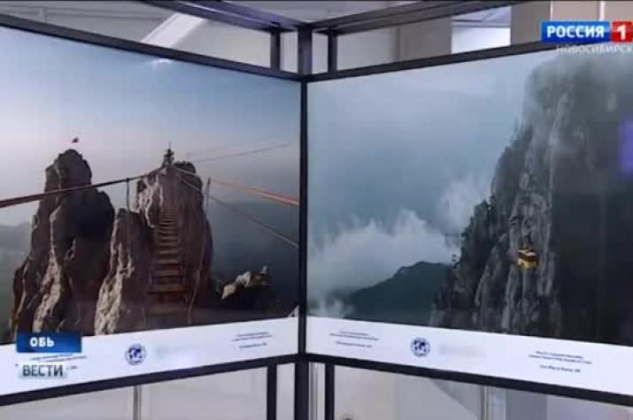 Новосибирцы могут увидеть красивейшие места России в формате виртуальной реальности