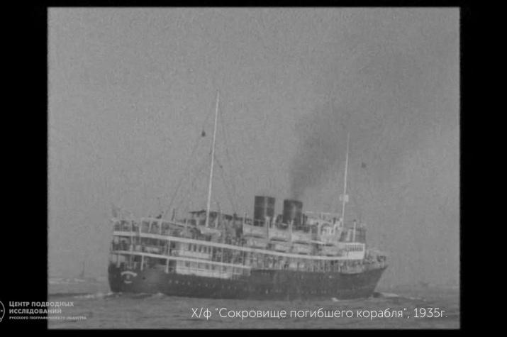 """Чёрная тайна Чёрного моря: где и как нашли теплоход """"Армения"""". Интервью участника экспедиции"""