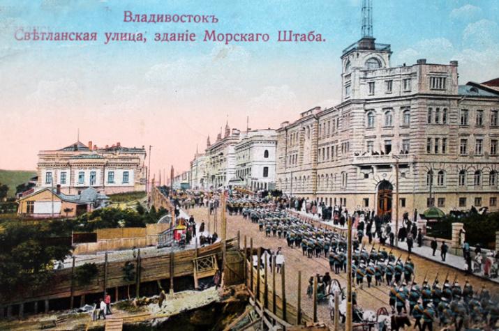 Здание Морского штаба. Фото из архива Общества изучения Амурского края
