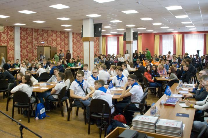 Открытый чемпионат Ульяновской области среди команд школьников по играм «Что? Где? Когда?» и «Брейн-ринг» на тему «география»