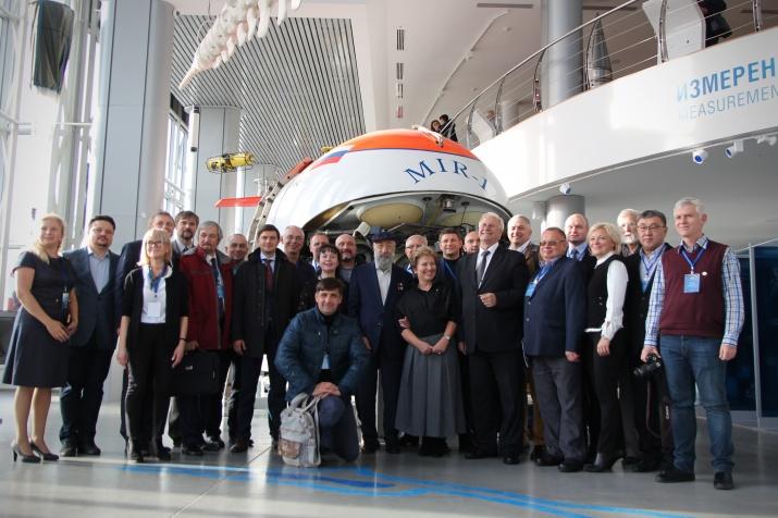 Участники заседания Совета регионов РГО. Фото предоставлено организаторами мероприятия