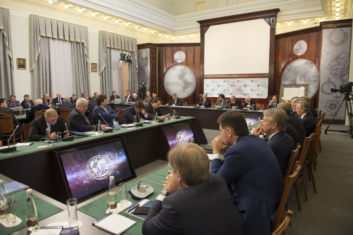 Meeting of the Board of Trustees of the RGS. Photo: press service of the Russian Geographical Society