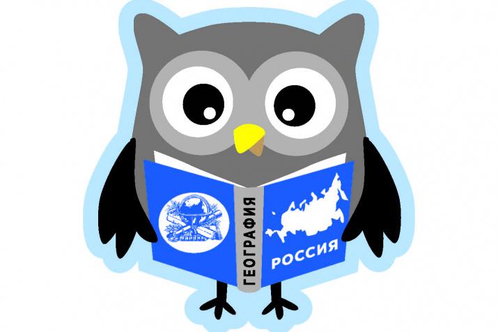 Источник: www.rgo.ru