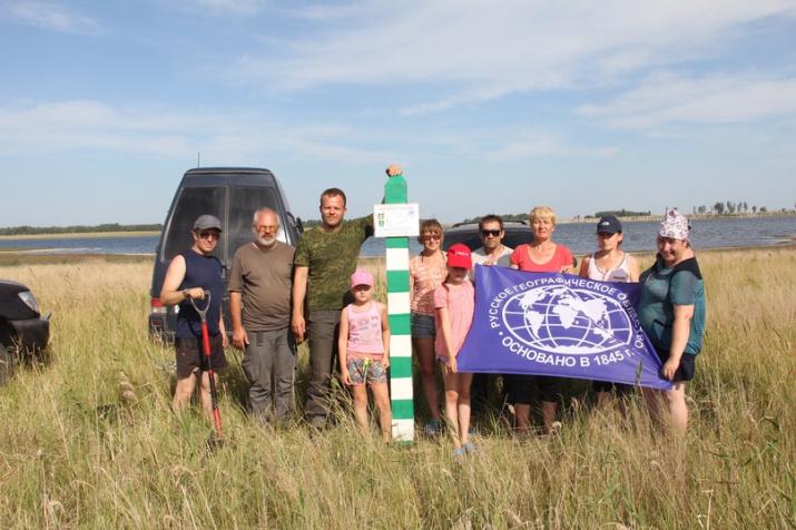 Участники путешествия. Фото предоставлено Курганским отделением РГО.
