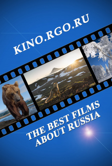 kino.rgo.ru