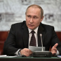 Председатель Попечительского Совета РГО Владимир Путин. Фото: Алексей Михайлов