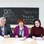 Рабочая группа Приморского отделения Русского географического общества приняла участие в работе ''круглого стола''
