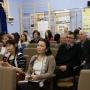 В зале заседания конференции