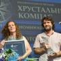 Алексей и Александра Бушовы