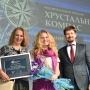 Андрей Ветошкин и представители проекта ''Россия, любовь моя!''